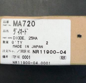 MA720