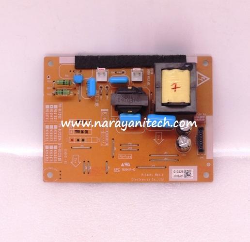 Panasonic Microwave Inverter Schematic Microwave