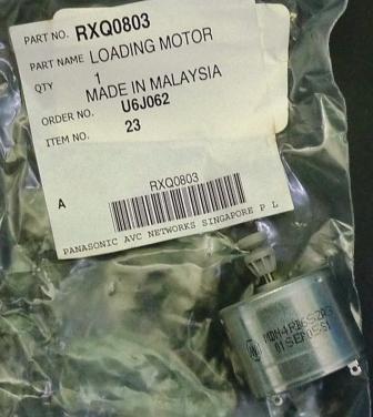 RXQ0803